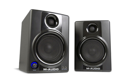 home office technology. maudio studiophile av 40 home office technology