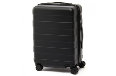Muji Adjustable Handle Suitcase