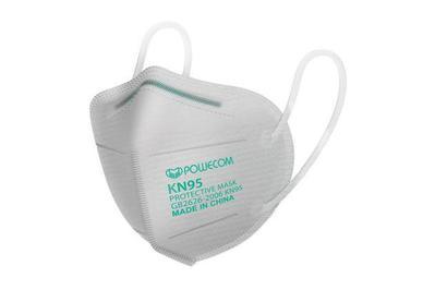 Powecom KN95 Respirator Mask (ear loops)