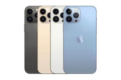 Apple iPhone 13 Pro Max (128 GB)