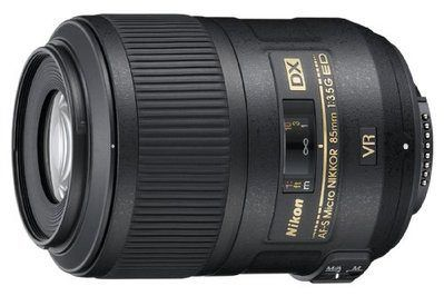 The First Nikon Lenses You Should Buy: Reviews by Wirecutter | A ...