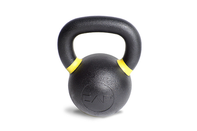 The best kettlebell for home fitness: reviews by wirecutter a new